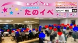 1578371 thum - 8月 婚活イベント「諏訪湖上花火 遊覧船「すわん」貸切」