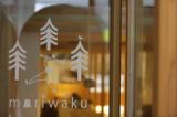 1599763 thum - moriwaku cafe 1st. Anniversary ~8/11・8/12限定 ほっこりカフェスタ!~