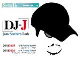 1599882 thum - DJ-J クラブSwing-By21.0 スティーリー・ダン