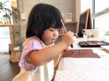 1600790 thum 1 - 夏に送りたいオリジナルはがきづくり〜伝統の和紙、伊勢型紙、顔彩〜@aeru meguro | 株式会社和える(aeru)−日本の伝統を次世代につなぐ−
