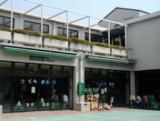 1603931 thum - 桜丘児童館10月「わくわくひろば」 | 世田谷区