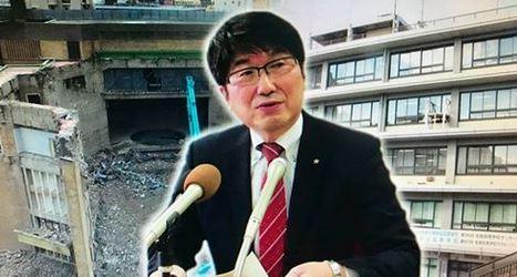 1012 01 3 - 市職員力の田上市長、5回目の市民の住民投票の請求にも反対を表明!