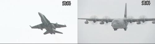 1206g 1 - 深夜給油訓練中の米軍機2機墜落 2名救助 5人不明で捜索中