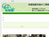 1613563 thum 1 - 「猫の幼稚園、授業参観」