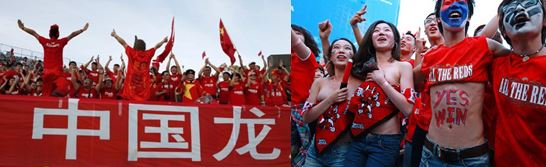 0318 09 1 - 23AFC-CUP杯招致 中国と韓国が激突 カンフーサッカーと暴力団サッカー