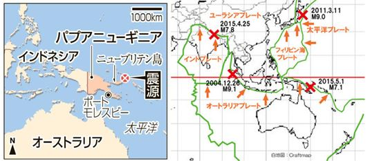 0515 07 1 - また、パプアニューギニア付近で大きな地震