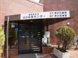1628816 thum 1 - 深沢児童館 防災訓練