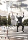 1630163 thum 1 - 燐光群『憲法くん』東京公演