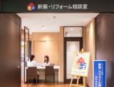 1636992 thum - 新築・リフォーム相談室【6月】